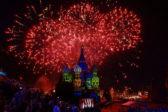 Обнародован проект переноса выходных дней в России на 2018 год