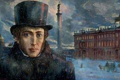 Пушкинская грусть о быстротечной жизни
