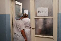 Уходящие натуры: Госдума укажет главным врачам на выход?