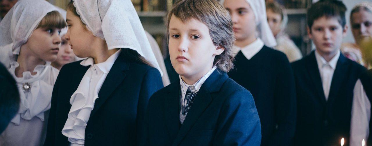 Три врага православной школы
