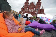 """Четыре дня на чтение: книжный фестиваль """"Красная площадь"""""""