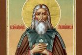 Церковь чтит память преподобного Мефодия Пешношского