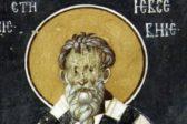 Церковь чтит память священномученика Евсевия