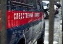 Обвиняемая по делу о ДТП с «пьяным мальчиком» задержана