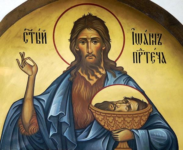 Церковь празднует Рождество Иоанна Предтечи