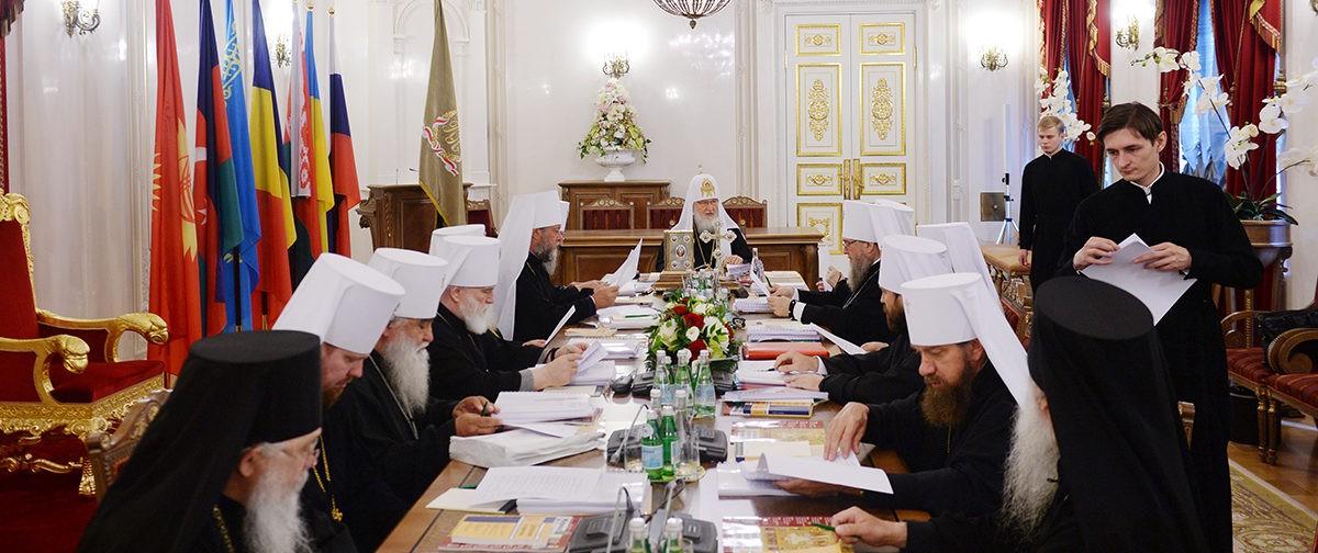Журналы заседания Священного Синода от 29 июля 2017 года