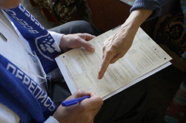 Названа дата следующей Всероссийской переписи населения