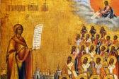 Церковь чтит Боголюбскую икону Божией Матери