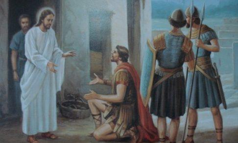 Бог не может прийти в обычную квартиру