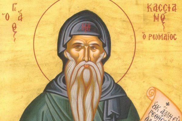 Церковь чтит память святителя Левкия Исповедника