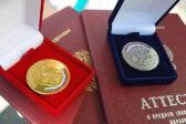 Рособрнадзор усомнился в объективности школьных медалей в ряде регионов