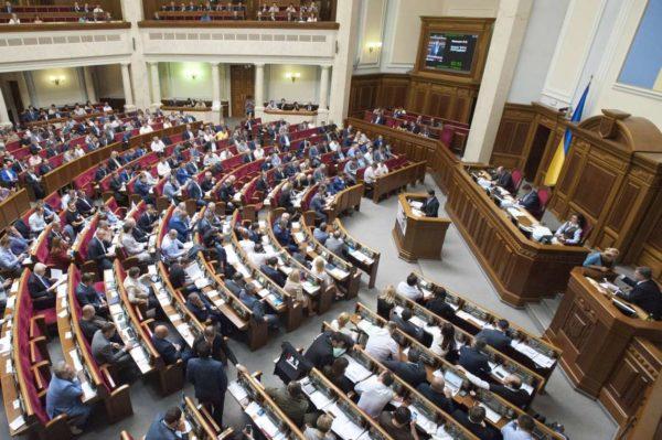 В Верховной Раде зарегистрирован законопроект о запрете абортов на Украине