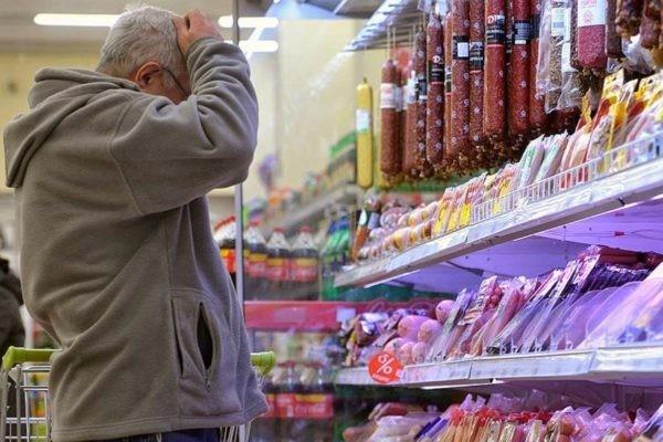Россияне стали больше бояться роста цен и войны