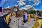 Памятник Николаю II и цесаревичу Алексию открылся в Новосибирске