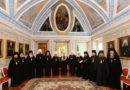 Патриарх Кирилл вручил награды архиереям Церкви
