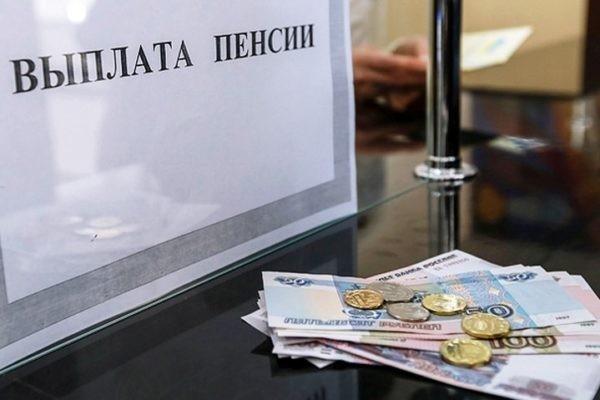 РФ поставили вконец топ-листа стран для пожилых людей
