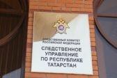 СК проверит фотосессию девушки в прозрачном платье в одном из храмов Татарстана