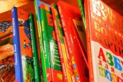 Названы самые популярные детские писатели
