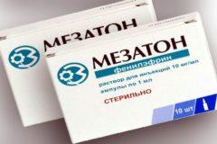 В России начали производить лекарство из списка жизненно важных препаратов