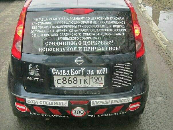 http://www.pravmir.ru/wp-content/uploads/2017/07/983973_335595180177245_1126229628217163452_n.jpg