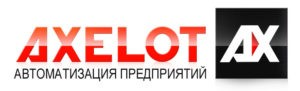 Компания Axelot (Системы автоматизации предприятий) - Логотип