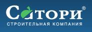 Строительная компания Сатори - Логотип