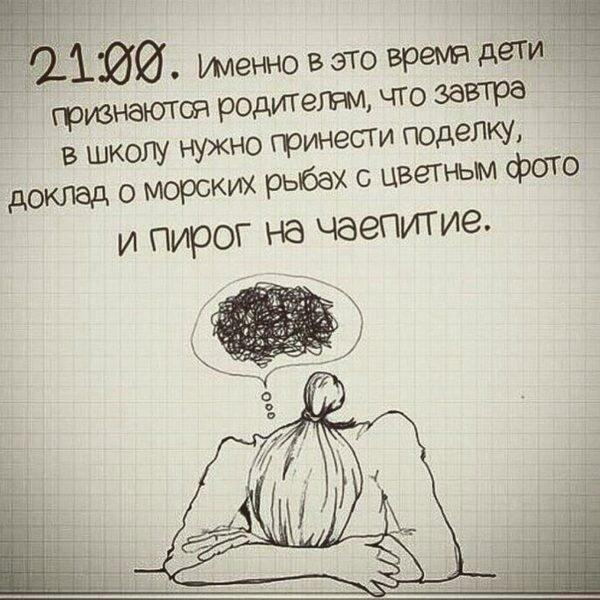 http://www.pravmir.ru/wp-content/uploads/2017/07/image-600x600.jpg