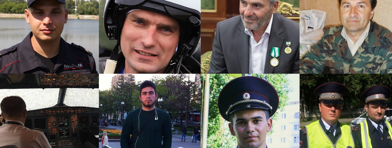 Обычные герои. Июль-2017