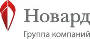 Группа компаний Новард - Логотип
