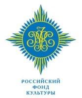 Российский Фонд Культуры - Логотип