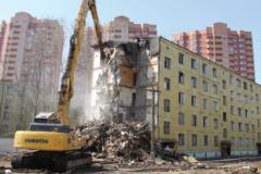 Опубликован список домов, попавших в программу реновации в Москве