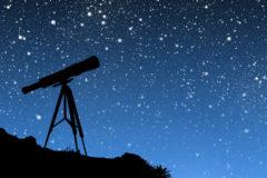 Продолжительность школьного курса «астрономия» составит 35 часов