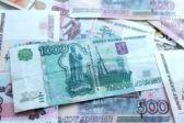 Прихожанин в Новокузнецке расплатился за отпевание купюрой «банка приколов»