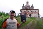 Житель кировского села передал храму найденные 36 лет назад иконы
