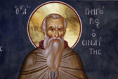 Церковь чтит память преподобного Григория Синаита