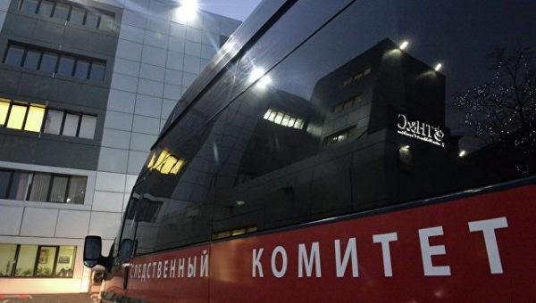 СК не стал возбуждать дело из-за фотосессии в Казани