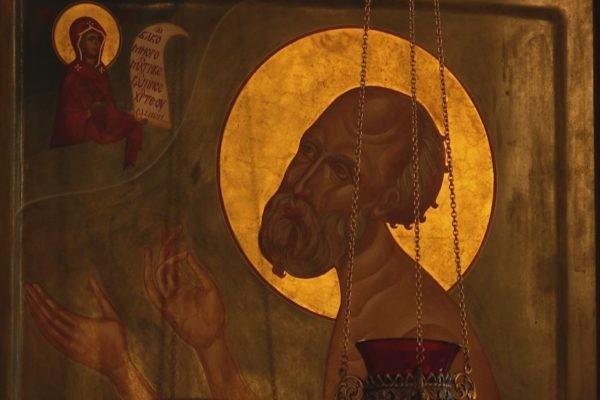 Церковь чтит память блаженного Максима, Христа ради юродивого, Московского