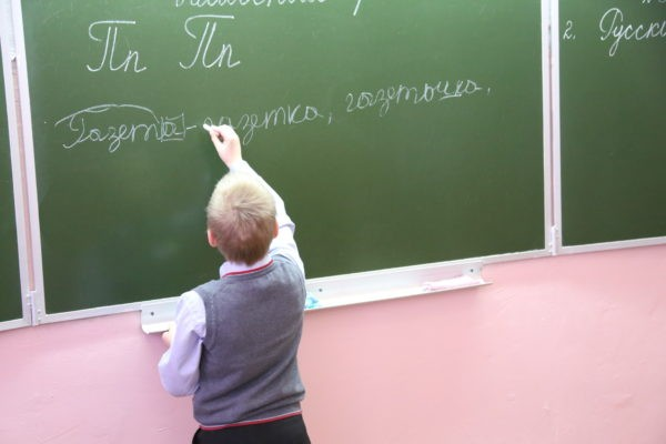 Число русскоязычных сократилось за 25 лет на 50 млн человек