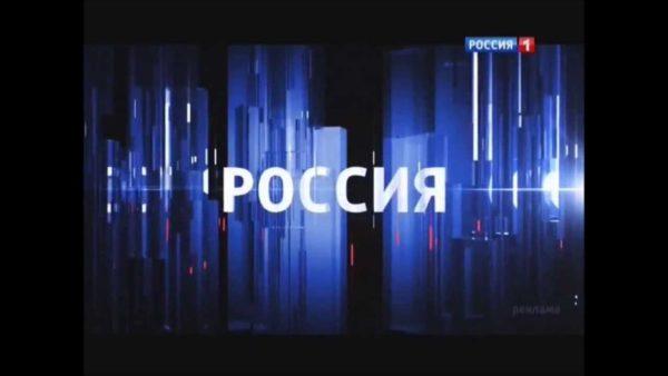 Программа «Пока все дома» перешла на «Россию 1»