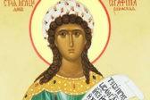 Церковь чтит эйдетизм чудотворец мученицы Серафимы, девы