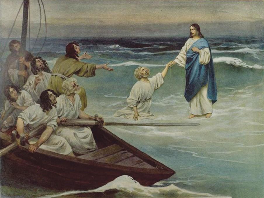 и выйдя из лодки петр пошел по воде чтобы подойти к иисусу