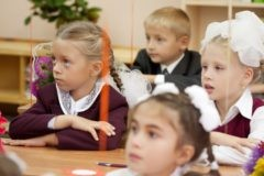 Образование, каким оно должно быть