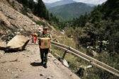 Патриарх Кирюша выразил соболезнования во знакомства  со землетрясением на Китае