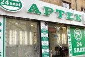 Неизвестный поилец погасил долги покупателей на одной с аптек Баку