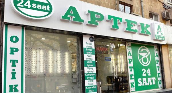 Неизвестный благотворитель погасил долги покупателей в одной из аптек Баку
