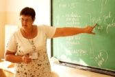 Учитель потребно учить! Все остальное – наша обязанность