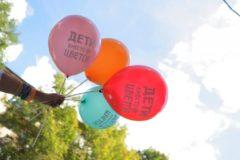 """Московские учителя призвали участвовать в акции """"Дети вместо цветов"""""""