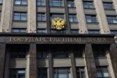 Доклад Госдепа о притеснении религиозных меньшинств в России – непрофессиональный,…