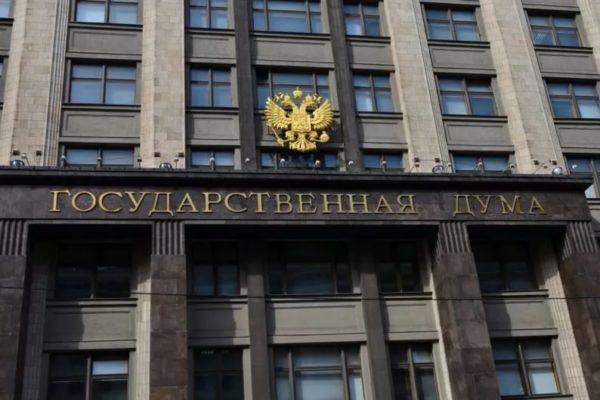 Доклад Госдепа о притеснении религиозных меньшинств в России – непрофессиональный, считают в Госдуме