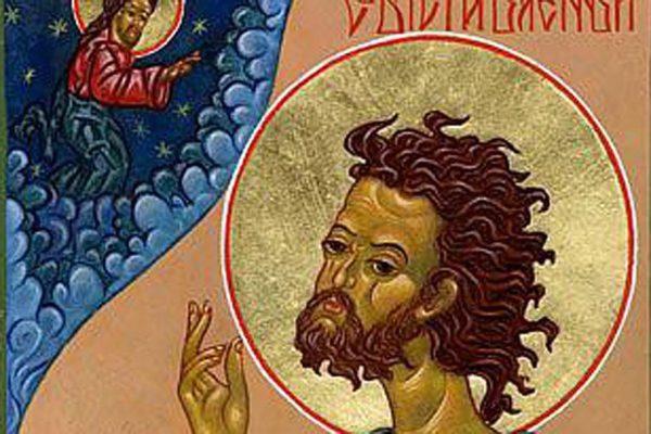 Церковь чтит память святого Василия Блаженного, Московского чудотворца